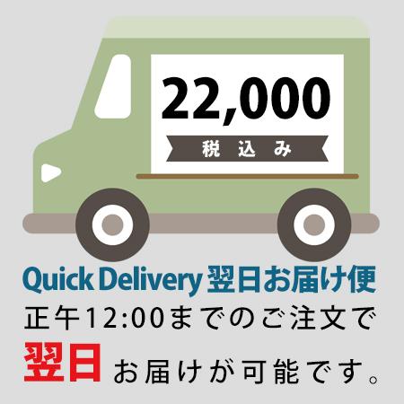quick20000