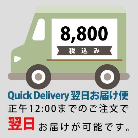 quick8000